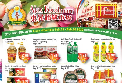 Ajax Foodmart Flyer February 14 to 20
