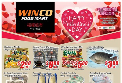 WinCo Food Mart (HWY 7) Flyer February 13 to 19