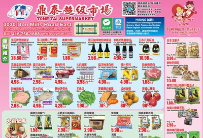 Tone Tai Supermarket Flyer February 14 to 20
