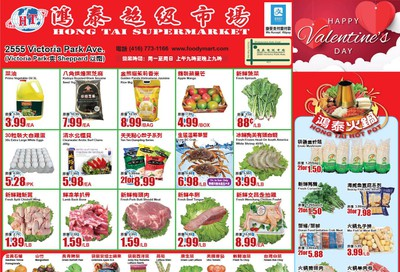 Hong Tai Supermarket Flyer February 14 to 20