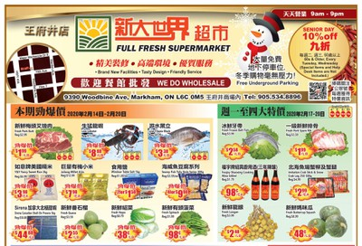 Full Fresh Supermarket Flyer February 14 to 20