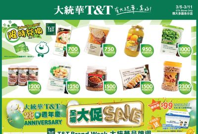 T&T Supermarket (GTA) Flyer March 5 to 11