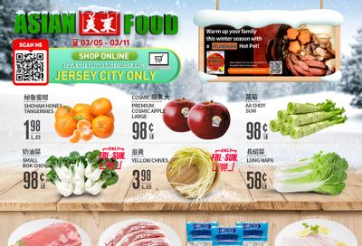 Asian Food Markets Weekly Ad Flyer March 5 to March 11, 2021