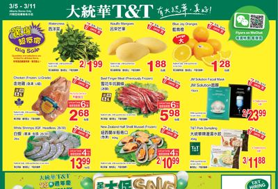 T&T Supermarket (AB) Flyer March 5 to 11