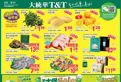 T&T Supermarket (BC) Flyer March 5 to 11