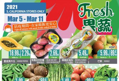 99 Ranch Market (CA) Weekly Ad Flyer March 5 to March 11