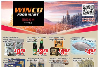 WinCo Food Mart (HWY 7) Flyer February 20 to 26