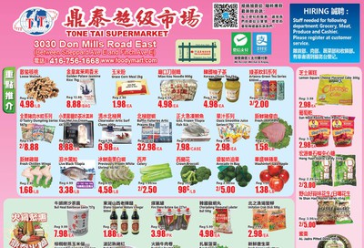 Tone Tai Supermarket Flyer February 21 to 27