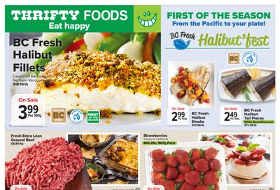 Thrifty Foods Flyer March 11 to 17