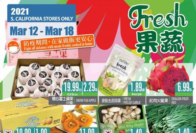 99 Ranch Market (CA) Weekly Ad Flyer March 12 to March 18