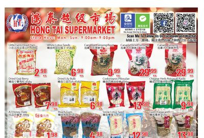 Hong Tai Supermarket Flyer March 12 to 18