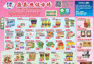 Tone Tai Supermarket Flyer February 28 to March 5