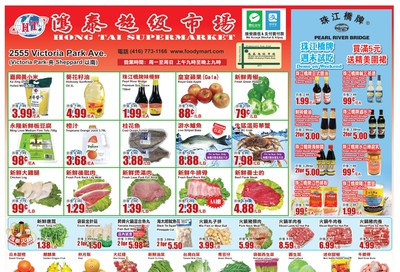 Hong Tai Supermarket Flyer February 28 to March 5