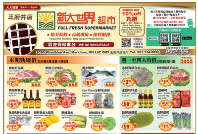Full Fresh Supermarket Flyer February 28 to March 5