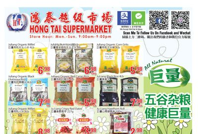Hong Tai Supermarket Flyer March 19 to 25