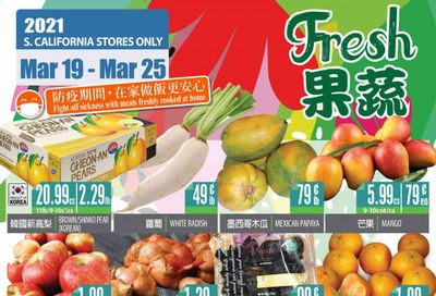 99 Ranch Market (CA) Weekly Ad Flyer March 19 to March 25