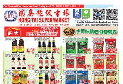 Hong Tai Supermarket Flyer March 26 to April 1