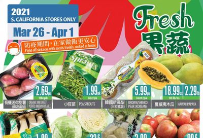 99 Ranch Market (CA) Weekly Ad Flyer March 26 to April 1