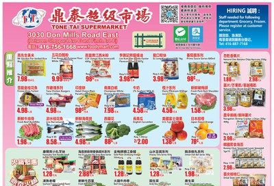 Tone Tai Supermarket Flyer March 6 to 12