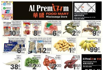 Al Premium Food Mart (Mississauga) Flyer October 18 to 24