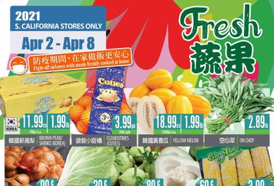 99 Ranch Market (CA) Weekly Ad Flyer April 2 to April 8