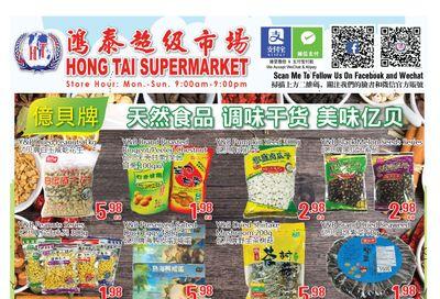 Hong Tai Supermarket Flyer April 9 to 15