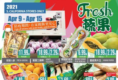 99 Ranch Market (CA) Weekly Ad Flyer April 9 to April 15
