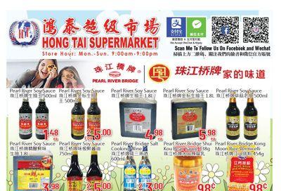 Hong Tai Supermarket Flyer April 16 to 22