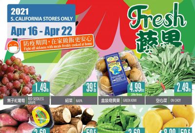 99 Ranch Market (CA) Weekly Ad Flyer April 16 to April 22