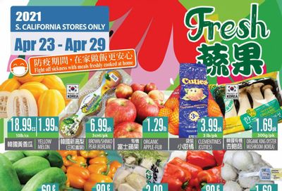 99 Ranch Market (CA) Weekly Ad Flyer April 23 to April 29