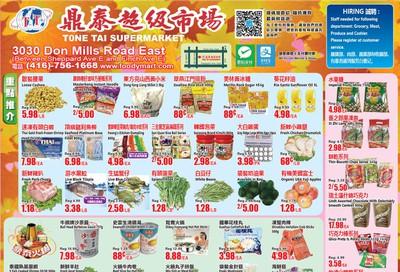Tone Tai Supermarket Flyer October 18 to 24