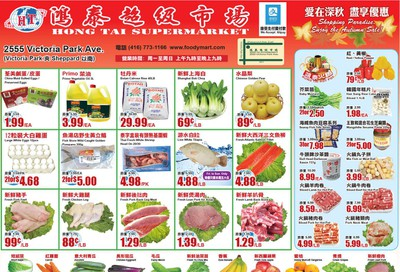 Hong Tai Supermarket Flyer October 18 to 24