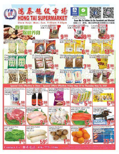 Hong Tai Supermarket Flyer May 7 to 13