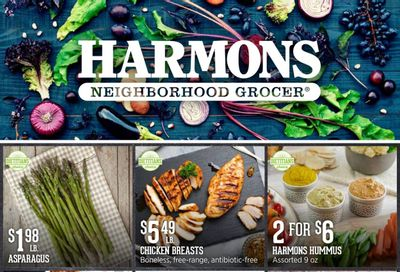 Harmons (UT) Weekly Ad Flyer May 11 to May 17