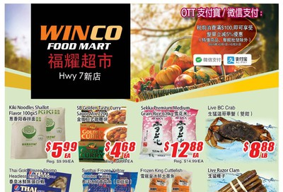 WinCo Food Mart (HWY 7) Flyer October 17 to 23