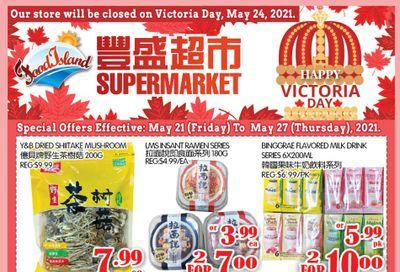 Food Island Supermarket Flyer May 21 to 27