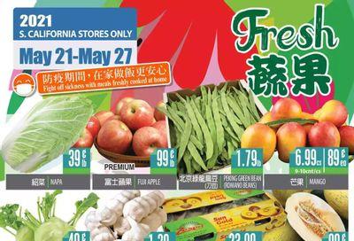 99 Ranch Market (CA) Weekly Ad Flyer May 21 to May 27