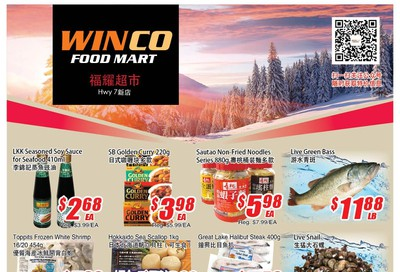 WinCo Food Mart (HWY 7) Flyer March 12 to 18