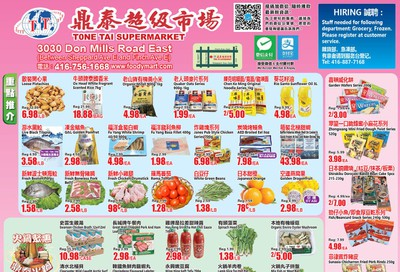 Tone Tai Supermarket Flyer March 13 to 19
