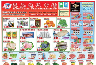Hong Tai Supermarket Flyer March 13 to 19