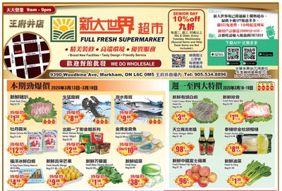 Full Fresh Supermarket Flyer March 13 to 19