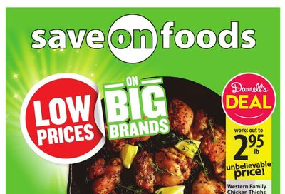 Save on Foods (AB) Flyer June 3 to 9