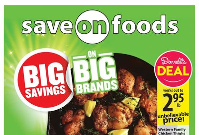 Save on Foods (BC) Flyer June 3 to 9