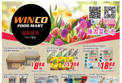 WinCo Food Mart (HWY 7) Flyer June 3 to 9