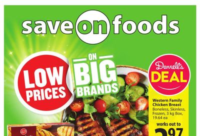 Save on Foods (AB) Flyer June 10 to 16