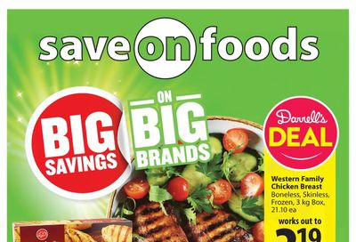 Save on Foods (BC) Flyer June 10 to 16