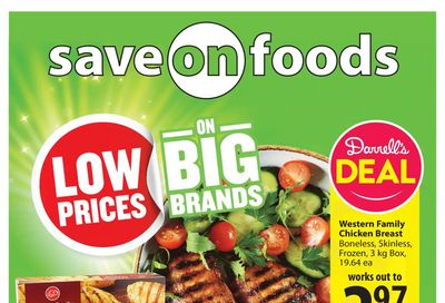 Save on Foods (SK) Flyer June 10 to 16