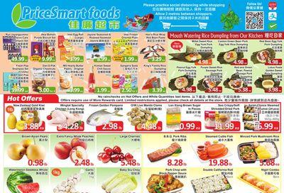 PriceSmart Foods Flyer June 10 to 16
