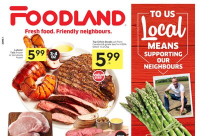 Foodland (ON) Flyer June 17 to 23