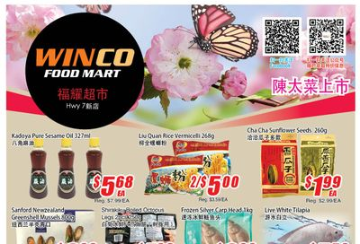 WinCo Food Mart (HWY 7) Flyer June 17 to 23
